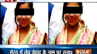 Meerut girl commits suicide after her MMS goes viral, family suspects love jihand angle