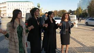 Езидская свадьба Киев