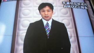 東海テレビ 謝罪 セシウムさん 汚染された米 thumbnail