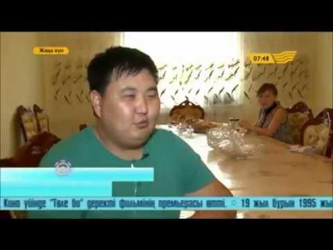 Актер Саттар Ерубаевтың үйіндегі таңғы шай