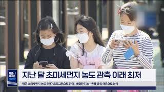[] 한글날 15만 8천 명 방문 예정|초미세먼지 최저…
