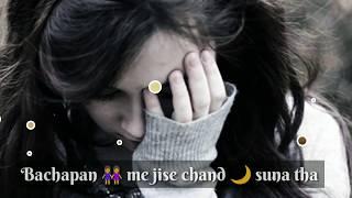 Koi nahi hai apna feeling alone sad WhatsApp status video with hindi shayari