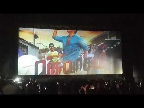 Thala bdy Celebration 🎉 Viswasam motion pictures  Bum bum bhole Mix