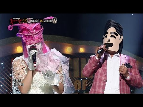 【TVPP】Ailee - The Blue in You, 에일리 - 그대 안의 블루 @ King of Masked Singer
