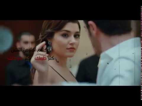fbe1af5dd راشد الماجد - كثر كل شئ مع الكلمات رومانسي HD مسلسل الحب لايفهم الكلام مراد  و حياة Rashed majed