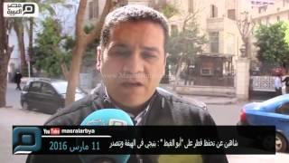 بالفيديو| مظهر شاهين عن تحفظ قطر على أبو الغيط: