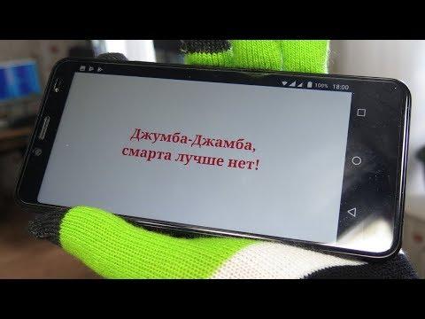 Обзор BQ 6001L Jumbo, смартфона большого, надёжного, скучного