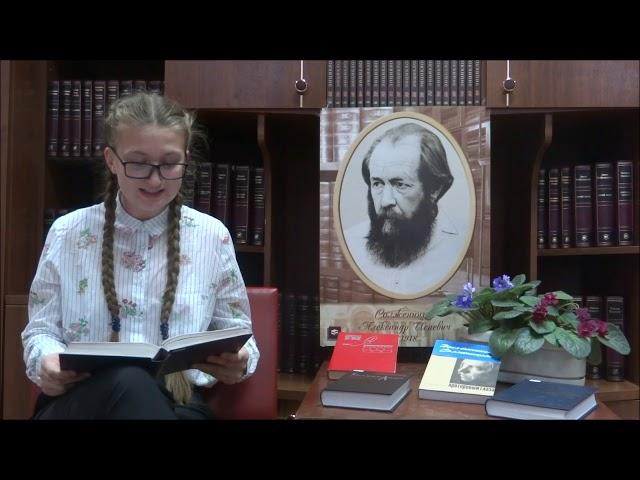 Изображение предпросмотра прочтения – АлександраБелова читает произведение «Крохотки. Молитва» А.И.Солженицына