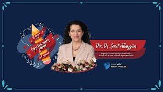 Doç. Dr. Sevil Akaygün