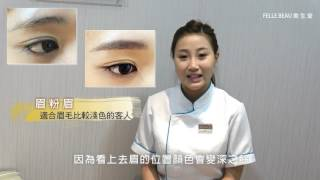 Q&A for Eyebrow tattoo