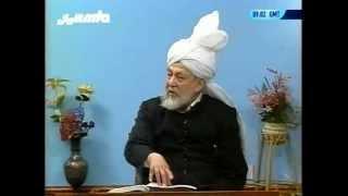 Tarjumatul Quran - Sura' Hud [Eber]: 14 - 25.