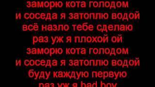 Faktor-2-Заморю кота голодом(lyrics)