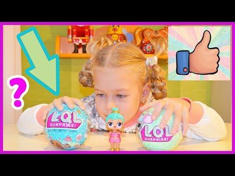 L.O.L. Surprise РАСПАКОВКА куклы Сравниваем игрушки с LQL Surprise с Aliexpress Куколки ЛОЛ 2 серия