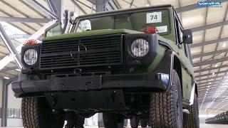 تسليم أولى المركبات رباعية الدفع بعلامة مرسيدس بنز من مصنع تيارت