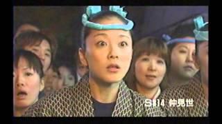 平成15年4月~9月浅草で撮影協力.