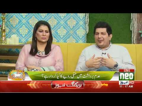 Neo Pakistan With Nabeeha Ejaz | Morning Show | 12 Sept 2019 | Neo News