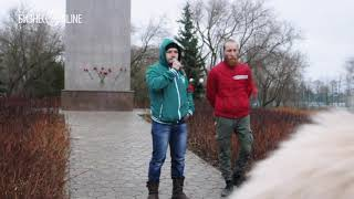 В парке «Крылья Советов» прошел митинг против строительства МСЗ