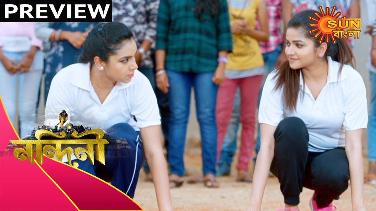 Download Nandini - Preview | 3 November 2020 | Sun Bangla TV Serial | Bengali Serial