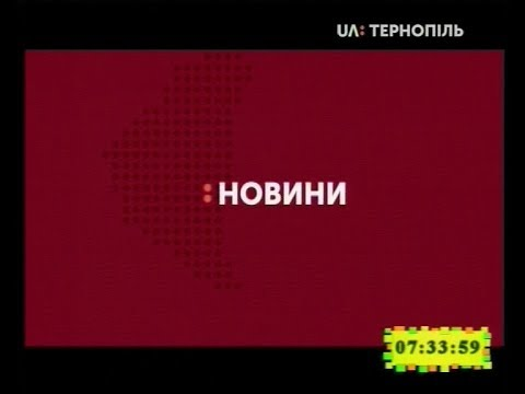 UA: Тернопіль: 17.01.2019. Новини. 7:30