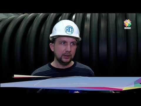 Климовский трубный завод - 15 лет на страже качества