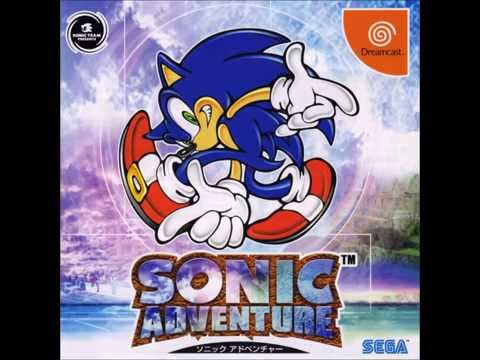 Join Us 4 Happy Time ...for CHAO Race - Sonic Adventure