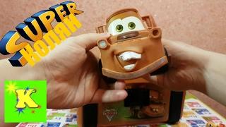SUPER Колян и Тачки Дисней ТОМ Мэтр Disney Pixar Cars TOM MATER в видео для детей.