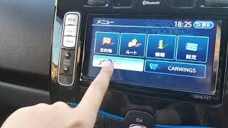 nissan LEAF - Как подключить Bluetooth