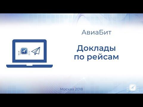 Путин. Итоги. 10 лет: независимый экспертный доклад