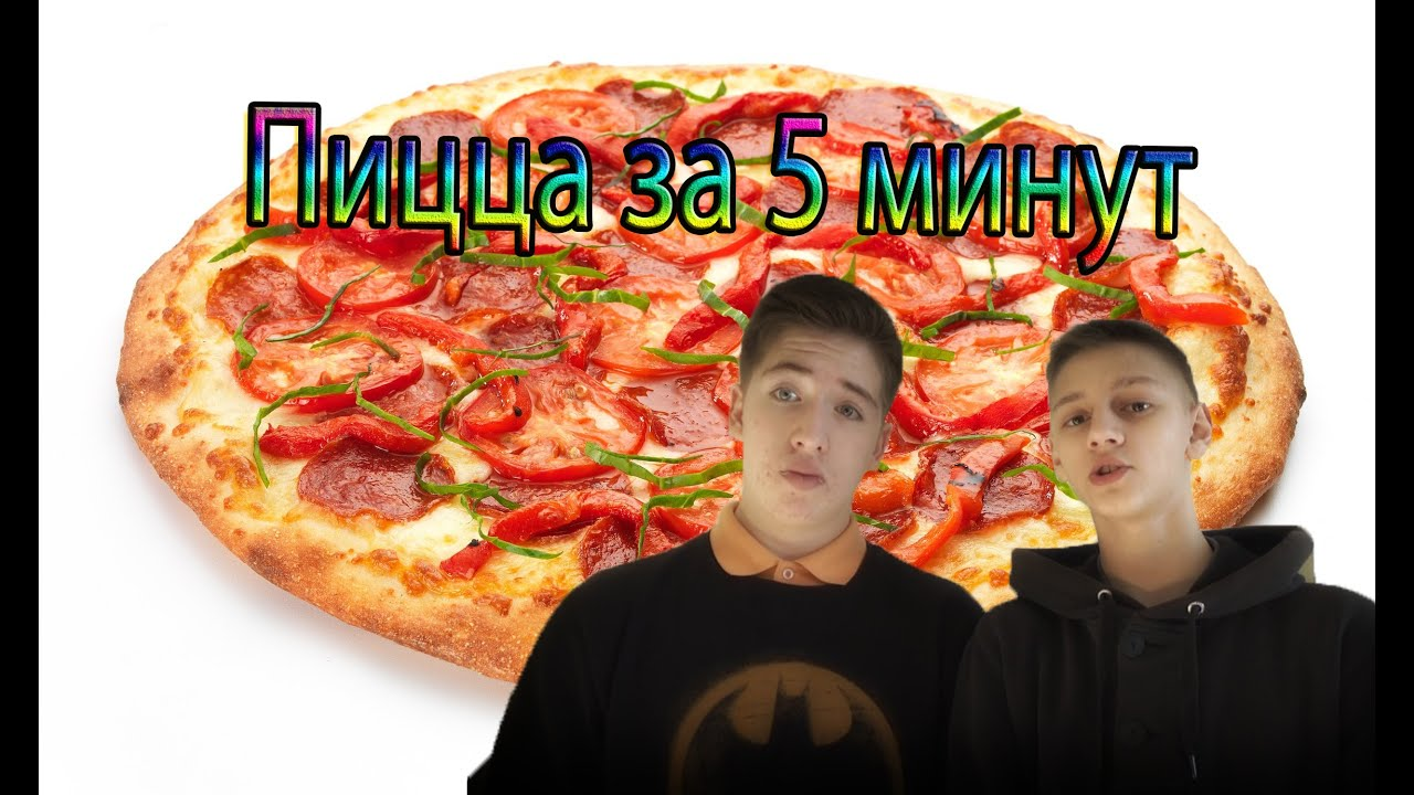 пиццу на сковородке рецепты