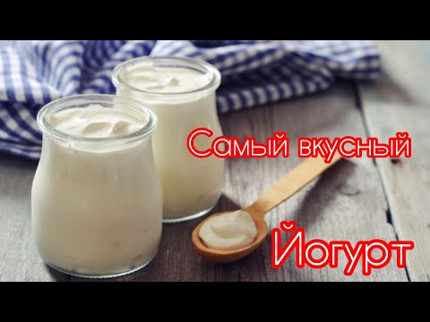 Вопрос: Как приготовить греческий йогурт?
