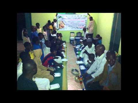 IFTAAR VIDEOS / PICTURES FOR IHSAN SERVICES BUREAU GHANA 2015