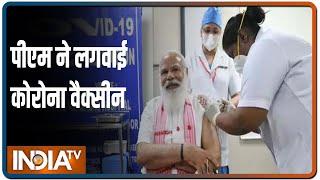 PM Modi ने लगवाई भारत बायोटेक की कोवैक्सीन, ट्वीट किया फोटो
