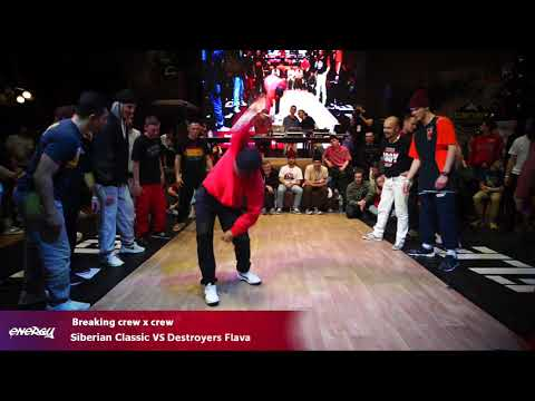 Energy 2018 - Breaking crew x crew - Syberian classic vs Destroyers flava
