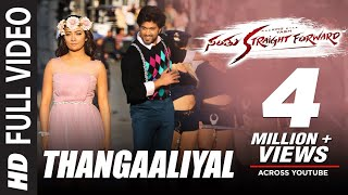 Santhu Straight Forward Songs | Thangaaliyal Full Video Song | Yash, Radhika Pandit | V. Harikrishna