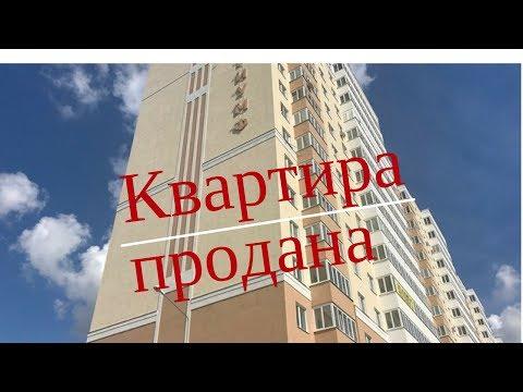 ᐉАгентство недвижимости — аренда, продажа и покупка