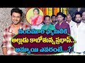 Prabhas Going to Marry a Girl Belongs to Nandamuri Family | Prabhas Marriage | TTM