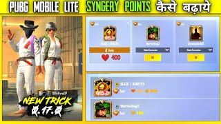 HOW TO INCREASE SYNERGY POINT IN PUBG MOBILE LITE | Pubg mobile lite me synergy point kaise badaye