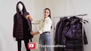 Обзор пуховика Clasna CW18D315DW (CW18D315CW). Jacket winter for women review Clasna 2018-2019.