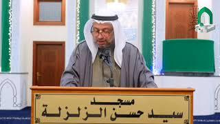أحدهم يسأل الإمام علي الهادي عليه السلام شيئا من الدعاء - السيد مصطفى الزلزلة