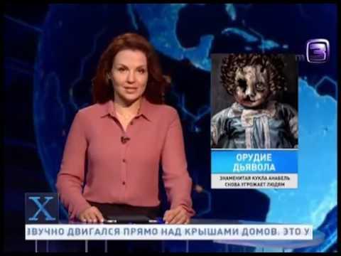 Фильм ужасов «Проклятие Аннабель: Зарождение зла» стал лидером ... | 360x480