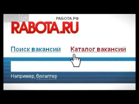 """Сайт """"Работа.RU"""" Саратов.mpg"""