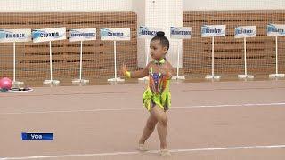В Уфе стартовал турнир по художественной гимнастике памяти Екатерины Огинской