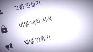 김경수 전화기의 '사라진 문자'…지웠나,…