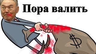 Мухтар Аблязов: куда сбежит Назарбаев
