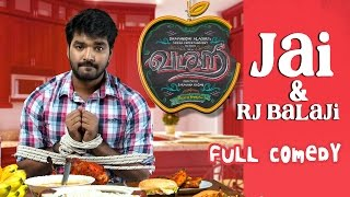 Vadacurry Tamil Movie | Back To Back Comedy | Jai | Swathi Reddy | Saravana Rajan