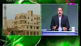برنامج أوراق مصرية | مستشفى التل الكبير تفضح فساد كبير داخل وزارة الصحة 23-9-2017