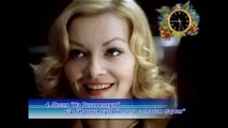 001 1 ПЕСНИ СОВЕТСКИХ КИНО ФИЛЬМОВ СБОРНИК