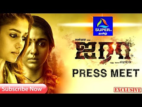 Airaa | Press Meet | Nayanthara, Kalaiyarasan | Thamarai | Sarjun KM | Exclusive | SuperTvTamil Mp3
