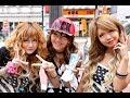 Япония Девушки срывают голос Сибуя 109 mp3