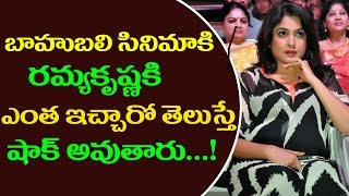 ramya krishnan shocking remuneration for baahubali 2 top telugu media